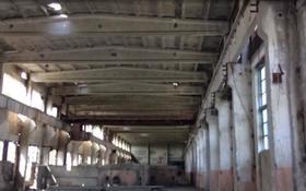 Завод 14 га, Промзона за 150 млн 〒 в Талдыкоргане