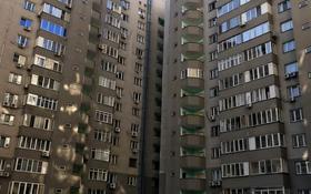 4-комнатная квартира, 150 м², 12/14 этаж, Масанчи за 65 млн 〒 в Алматы, Бостандыкский р-н