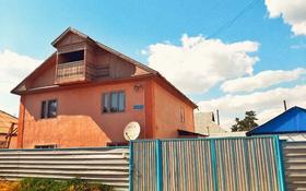6-комнатный дом, 150 м², 6 сот., Шолохова 28 за 16 млн 〒 в Талдыкоргане