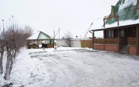 Промбаза 0.9 га, Надежды 27 за 140 млн 〒 в Петропавловске