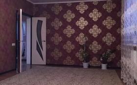 7-комнатный дом, 160 м², 10 сот., Тюленина 67 за 18 млн 〒 в Кокшетау