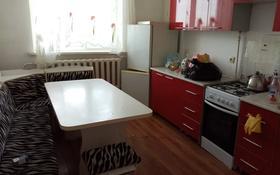 1-комнатная квартира, 54 м², 7/9 этаж помесячно, 4-й переулок Капал за 60 000 〒 в Таразе