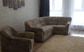 2-комнатная квартира, 74.6 м², 2/9 этаж, Мангилик Ел 52 за ~ 33.3 млн 〒 в Нур-Султане (Астана), Есиль р-н