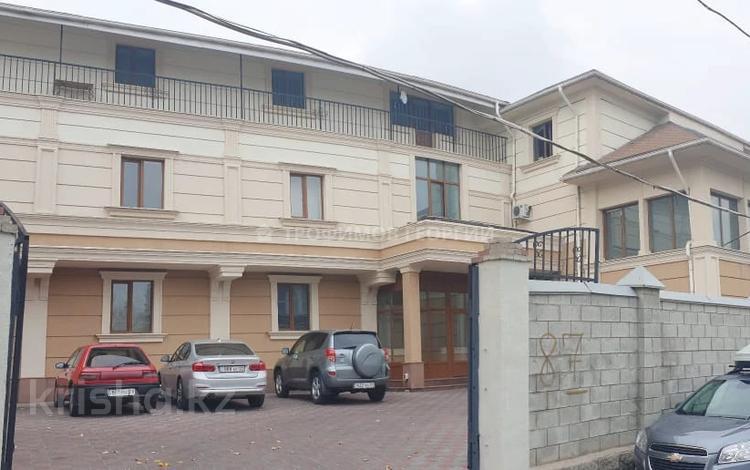 Здание, Кыз Жибек — Омаровой площадью 500 м² за 1 млн 〒 в Алматы, Медеуский р-н