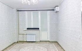 2-комнатная квартира, 78 м², 2/9 этаж помесячно, 12 мкр 52 за 120 000 〒 в Актобе, мкр 12