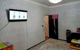 1-комнатная квартира, 37 м², 3/5 этаж, Сейфуллина 7 — Честаковеч за 8 млн 〒 в Таразе