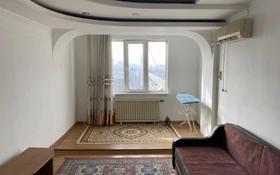 3-комнатная квартира, 78 м², 9/9 этаж, Казыбек Би — Жумалиева за 33 млн 〒 в Алматы, Алмалинский р-н