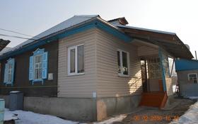 4-комнатный дом, 74 м², 14.5 сот., Манько 13 — Яблочная за 17.5 млн 〒 в Бельбулаке (Мичурино)