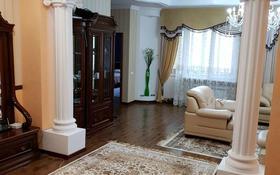 4-комнатная квартира, 138 м², 4/15 этаж помесячно, Кунаева 35 — Мәңгілік Ел за 300 000 〒 в Нур-Султане (Астана), Есиль р-н