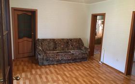 4-комнатный дом помесячно, 130 м², Есет батыра 29 за 80 000 〒 в Актобе, Старый город