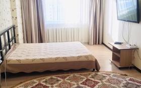 1-комнатная квартира, 45 м² посуточно, Кабанбай батыра 40 — Сыганак за 7 000 〒 в Нур-Султане (Астана), Есиль р-н