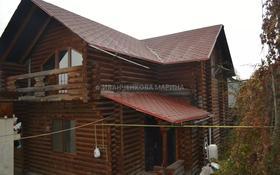 4-комнатный дом, 114 м², 9 сот., мкр Ерменсай за 33 млн 〒 в Алматы, Бостандыкский р-н