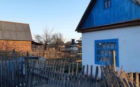 Дача с участком в 5 сот., Ягодная улица 80 за 800 000 〒 в Павлодаре