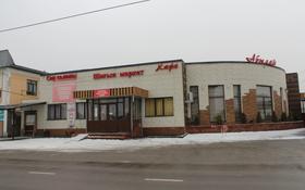 Магазин, Кафе, Салон красоты,Комплекс коммерческий за 85 млн 〒 в Талгаре