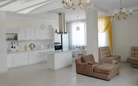 3-комнатная квартира, 130 м² помесячно, Аль-Фараби 21 — Желтоксан за 600 000 〒 в Алматы