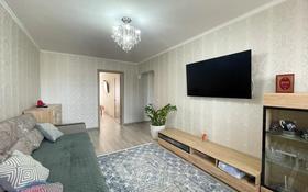 3-комнатная квартира, 60 м², 5 этаж, проспект Абая 20/3 — Байсеитовой за 35 млн 〒 в Алматы, Бостандыкский р-н