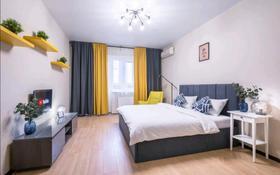 3-комнатная квартира, 100 м², 5/12 этаж посуточно, Достык 14 за 18 000 〒 в Нур-Султане (Астана), Есиль р-н