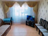 3-комнатная квартира, 70 м², 9/9 этаж