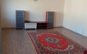 1-комнатный дом помесячно, 64 м², Сельмаш 83 — Пугачева за 50 000 〒 в Актобе, Старый город