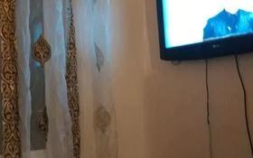 1-комнатная квартира, 16 м², 4 этаж по часам, мкр №7, Мкр 7 2 — Абая-Правды за 1 000 〒 в Алматы, Ауэзовский р-н