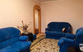 3-комнатная квартира, 58.4 м², 3/4 этаж, Рашидова 114 за 18 млн 〒 в Шымкенте, Аль-Фарабийский р-н
