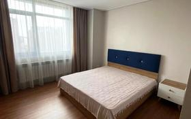 5-комнатная квартира, 130 м², 9 этаж помесячно, Нажимеденова 4 за 500 000 〒 в Нур-Султане (Астана), Алматы р-н