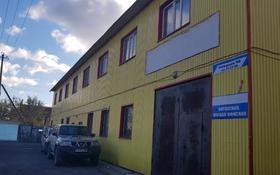 Здание, площадью 915 м², Складская 10 Б за 15 млн 〒 в Костанае