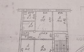4-комнатная квартира, 88.4 м², 2/3 этаж, Пионерская за 12.3 млн 〒 в Рудном