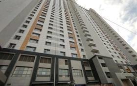 2-комнатная квартира, 44 м², 9/28 этаж, улица Нажимеденова 4 за 32 млн 〒 в Нур-Султане (Астане)