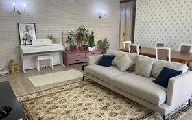 4-комнатная квартира, 123 м², 5/9 этаж, Мәңгілік Ел — Улы Дала за 65 млн 〒 в Нур-Султане (Астана), Есильский р-н