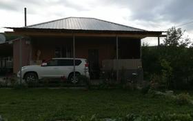2-комнатный дом, 80 м², 5.6 сот., Каменка 40 за 11 млн 〒 в Талгаре