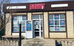 Магазин площадью 80 м², Кызыл жар 52 за 25 млн 〒 в Кокшетау