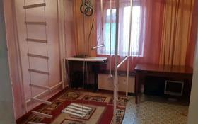 5-комнатный дом, 60.4 м², 8 сот., улица Молдагалиева 40 за ~ 5.6 млн 〒 в Семее