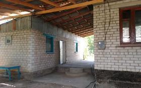 4-комнатный дом, 72 м², 6 сот., ул. Кожамиярова 110 за 14 млн 〒 в Талдыкоргане