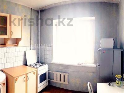 1-комнатная квартира, 41 м², 5/9 этаж, проспект Достык — Омаровой за 15.9 млн 〒 в Алматы, Медеуский р-н — фото 4