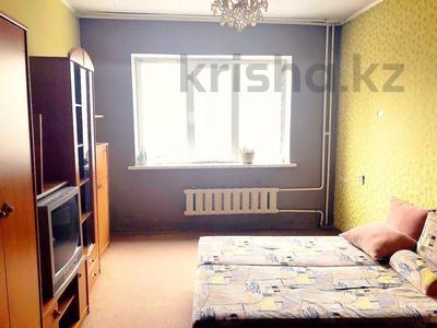 1-комнатная квартира, 41 м², 5/9 этаж, проспект Достык — Омаровой за 15.9 млн 〒 в Алматы, Медеуский р-н