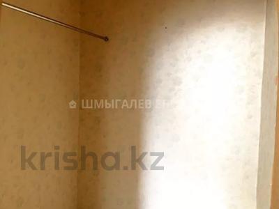 1-комнатная квартира, 41 м², 5/9 этаж, проспект Достык — Омаровой за 15.9 млн 〒 в Алматы, Медеуский р-н — фото 6