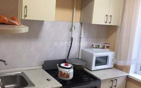 2-комнатная квартира, 43 м², 3/4 этаж, мкр №5, 5-й микрорайон за 17.3 млн 〒 в Алматы, Ауэзовский р-н