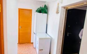 1-комнатная квартира, 38 м², 7/7 этаж, Коктем за 10 млн 〒 в Талдыкоргане