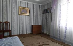 4-комнатный дом, 96 м², 10 сот., улица А. Әбілмаженова 2 — Уалиханова за 13 млн 〒 в Кокшетау