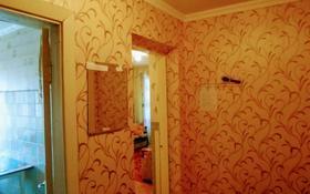 1-комнатная квартира, 40 м², 1/9 этаж посуточно, Назарбаева 209 — Евразия за 4 500 〒 в Уральске
