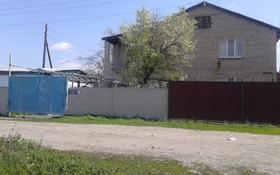 6-комнатный дом, 123 м², 10 сот., Ащибулак 1/1 — Момыш9лы за 55 млн 〒 в Талдыкоргане