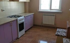 1-комнатная квартира, 41 м², 2/9 этаж помесячно, Асыл Арман 1-21 за 75 000 〒 в Иргелях
