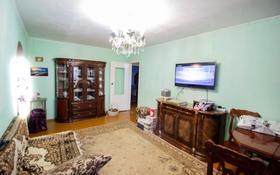 3-комнатная квартира, 62 м², 4/5 этаж, Жансугурова за 13.5 млн 〒 в Талдыкоргане