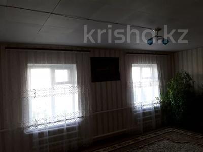 5-комнатный дом, 111 м², 20 сот., Болашак 48 за 10 млн 〒 в Костанае — фото 2