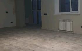 5-комнатная квартира, 132 м², 3/9 этаж, Кабанбай батыра 29 — Сыганак за 55 млн 〒 в Нур-Султане (Астана), Есиль р-н
