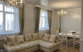 3-комнатная квартира, 120 м², 7/7 этаж, Мәңгілік Ел 48 за 60 млн 〒 в Нур-Султане (Астана), Есиль р-н