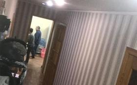 3-комнатная квартира, 73 м², 6/9 этаж, Катаева 97 за 21 млн 〒 в Павлодаре