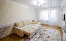 1-комнатная квартира, 36.6 м² посуточно, Биржан Сал 114 — Жансугурова за 7 000 〒 в Талдыкоргане