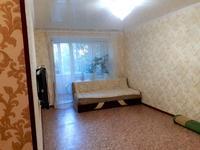 3-комнатная квартира, 59 м², 3/5 этаж, Октября 84 за 12.5 млн 〒 в Рудном